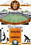wolves-honved-prog-copy